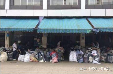 广州石井服装尾货市场